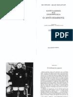 151774721-Αντι-Οιδίπους-ΚΑΠΙΤΑΛΙΣΜΟΣ-ΚΑΙ-ΣΧΙΖΟΦΡΕΝΕΙΑ.pdf