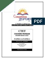 CTET Coaching Institute in Janakpuri, Delhi