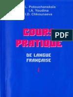 Cours Pratique de Langue Française 1