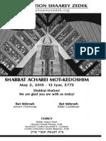 May 2, 2015 Shabbat Card
