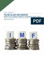 Πρόταση για χρέη στο ΔΝΤ