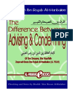 En The Difference Between Advising and Condemning