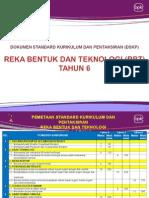 3 Taklimat JUK DSKP RBT Thn6 160315.ppt