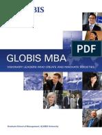 Globis Mba 2015