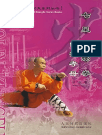 Shaolin Traditional Kungfu Series- Shaolin Mantis. White Ape Presents to the Mother.pdf