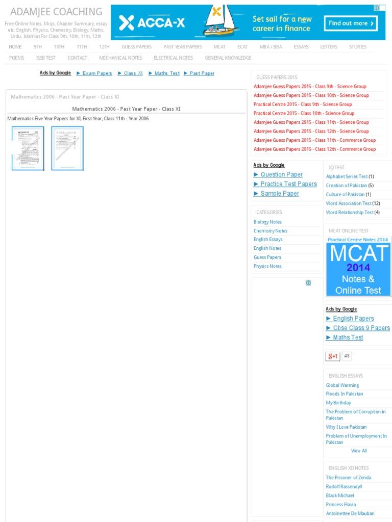 Adamjee Coaching_ Mathematics 2006 - Past Year Paper - Class