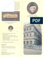 Quaid-e-Azam Birth Place Museum Karachi