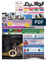 أبوظبى 2-5-2015