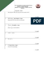 Modul Matematik Set B
