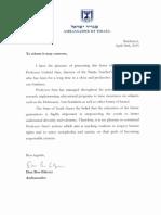 Scrisoare Dan Ben Eliezer catre directorul CCD Bacau