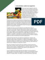 Το Διατροφικό «Οπλοστάσιο» Κατά Του Καρκίνου