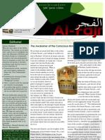 Safar1431 issue2