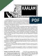 BKK-KaalamCEB