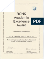 academic excellence award y12 first semester