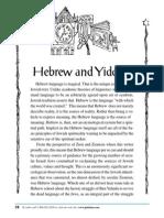 Hebrew and Yiddish