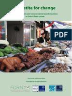 Fcrn China Mapping Study Final PDF 2014