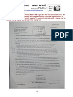 "2015-05-03 State of Israel v Pinto (43357-09-14) in the Tel-Aviv District Court – Dr Zernik's Notice (#) of probably missing/erroneous court file registrations // מדינת ישראל נ פינטו (43357-09-14) בבית המשפט המחוזי ת""א – הודעתו (מס' ) של דר' צרניק על רישומים חסרים/שגויים ככל הנראה"