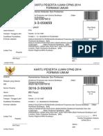 Cetak Kartu Peserta Ujian Cpns 2014