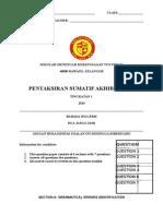 Final Exam Question Form 1 2014 Revise Version
