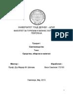 Средства, Обврски и Капитал - Сметководство