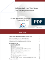 Japans Oda in Vietnam 2013