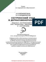 24508.pdf