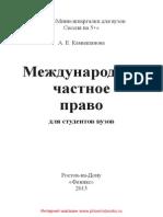 25143.pdf