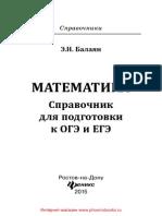 25164.pdf