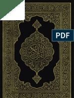 Quran e Kareem (15 Line) Full