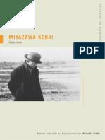 [Kenji Miyazawa] Miyazawa Kenji Selections