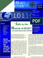 Feece Muet Enewsletter Issue5