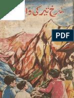 Surkh Teer 4