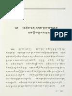 Bcom Ldan 'Das Snang Ba Mtha' Yas Kyi Gzungs Sngags