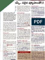 civils 2013 saakshi1.pdf