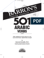 List of Irregular English verbs with Arabic translation