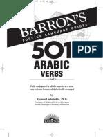 501 arab verbs