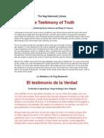 The Nag Hammadi Library El Testimonio de La Verdad