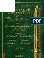 Al-sarim-al-muslool-Arabic-2