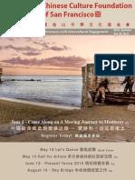 Newsletter Summer 2015 Vol.35 No.2