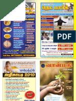 January Vanmadhi monthly