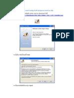 วิธี Setup and Config ZoIPer(sipcm.rmutl.ac.th)
