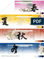 iGoogle 4 seasons - Revision