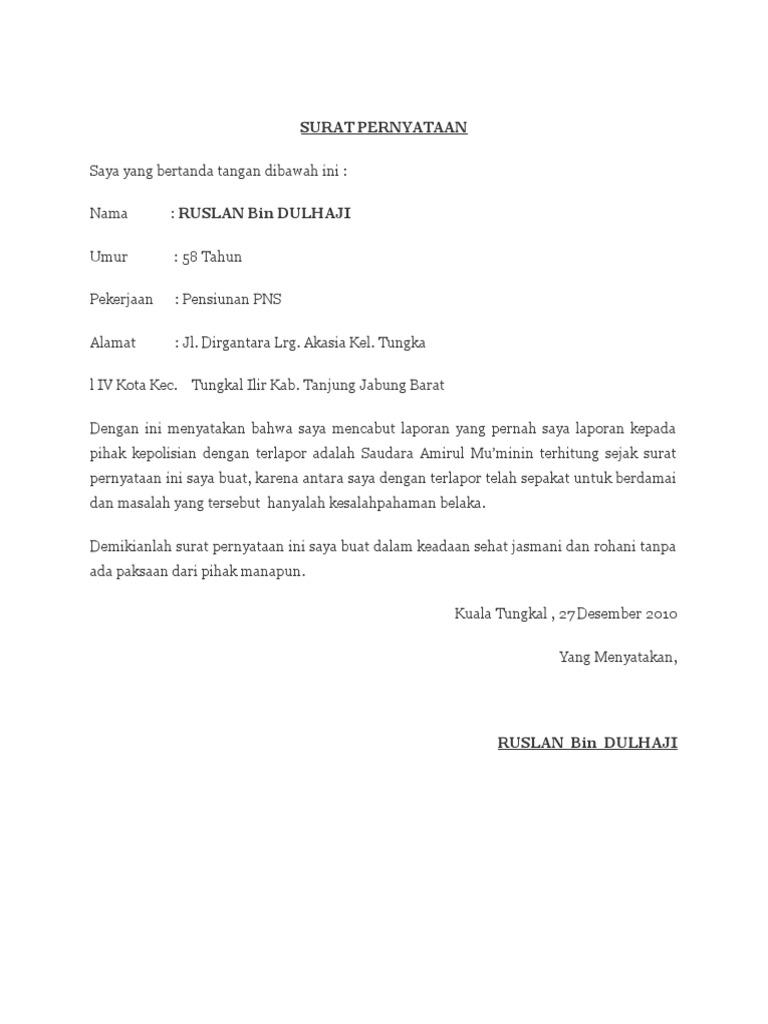 Contoh Surat Pencabutan Berkas Di Bank Guru Ilmu Sosial
