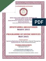 Program May 2015