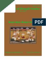 650a2af579b8 Journal of Bengali Studies Vol.3 No.2