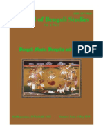 Journal of Bengali Studies Vol.4 No.1