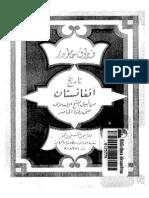 تاريخ افغانستان.pdf