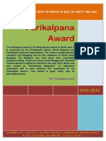 Parikalpna Award-2014-2015