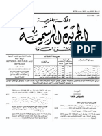 La Loi de Finance 2015 - B0_6320_Ar