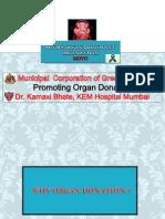 Organ Donation  (ENGLISH )